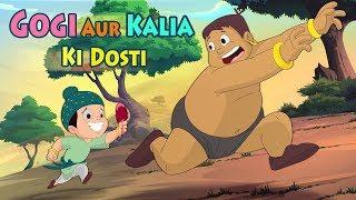 Chota Bheem er - Gogi ki dosti aur Kala