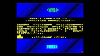 Sample Compiler v0.3 Help - Nasty Hackers Group [#zx spectrum AY Music Demo]