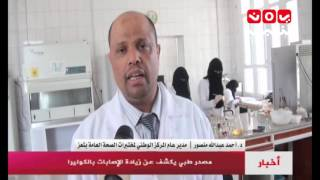 مصدر طبي يكشف عن زيادة الإصابات بالكوليرا | تصريح د.أحمد عبدالله منصور #يمن_شباب