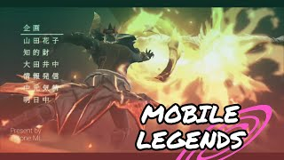Download [ GMV ] Mobile Legends Naruto Opening Style || Kana Boon Remix