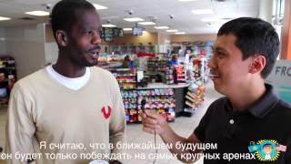 Что Американцы знают о Казахстане?