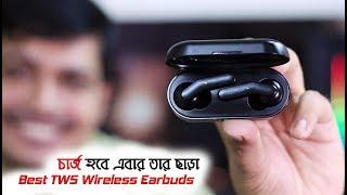এবার তার ছাড়া হবে চার্জ  AWEI T10C Newest TWS Bluetooth Wireless Earbuds Touch Control A To Z review