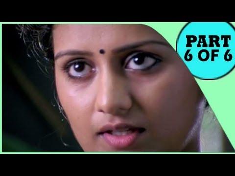Janapriyan | Malayalam Film Part 6 of 6 | Jayasurya,Manoj K. Jayan,Bhama