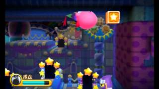 Kirby: Triple Deluxe - 100% Walkthrough - Lollipop Land Level 4 (All Sun Stones and Gold Keyring)