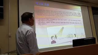 수원과학대학교 이장원 교수의 조명 강의 영상. (2) …