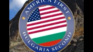 Bulgaria Second - Reaction to Trump's America First