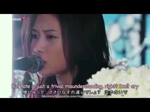 YUI - to Mother (subbed)