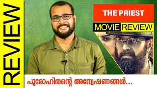 The Priest Malayalam Movie Review by Sudhish Payyanur @Monsoon Media