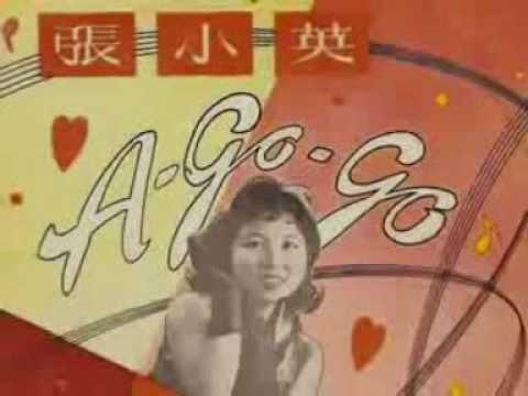 Zhang Xiao Ying (in Indonesian) - Wo Ai Ni Yi Wan Bei - 张小英 - 我爱你一万倍(印尼文版)