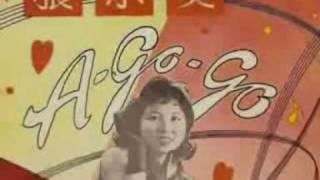 Zhang Xiao Ying in Indonesian Wo Ai Ni Yi Wan Bei 张小英 我爱你一万倍 印尼文版