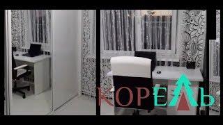 Обзор шкафа в гостиную + рабочий стол - Шкаф на заказ (Барнаул)