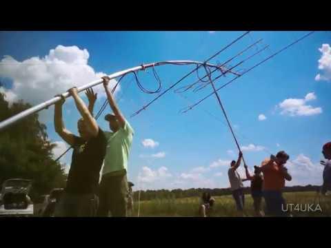 UKRAINE RADIO UHF 2018