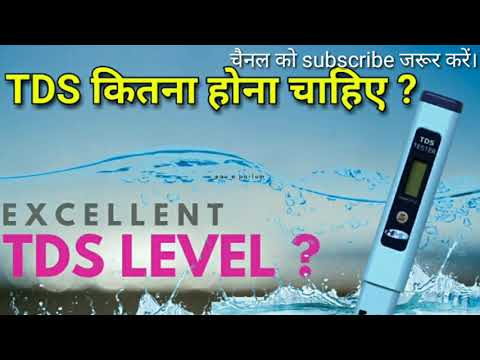 Top 10 Best Ro Water Purifier For Home In India 2020 Bkb