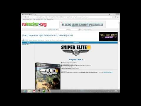 [Sniper Elite 3] Исправляем ошибку при запуске игры