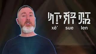 Скачать Uo AXy An Lesson One Introduction And Greetings
