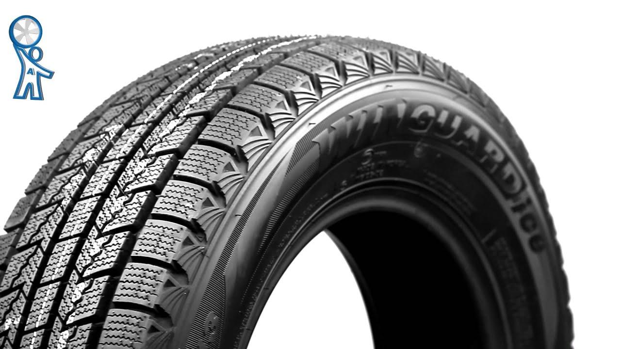 Зимине и летние шины nexen (нексен). Южнокорейская компания nexen является одним из крупнейших азиатских производителей автомобильных.