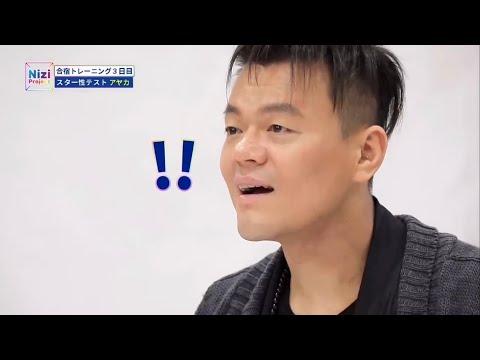 【J.Y.Park】NiziUへのリアクション集 メドレー