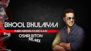 Hello guys! listen to my new remix & enjoy :) akshay kumar - bhool bhulaiya •hare krishna hare ram• (oshri biton 2k18 remix) • free download: https://f2h.io/...