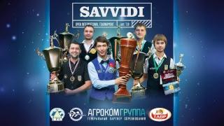 Savvidi 2018  Ливада Никита RUS - Рейс Владимиp MDA