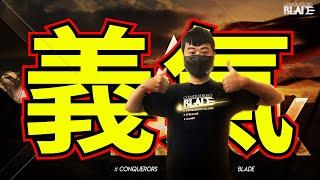 🐢龜狗🐢義氣!我不可能當背骨仔!龜狗不忘本的信條感動萬人!#戰意conquerorsblade by 大南港