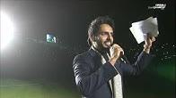 بث مباشر || حفل اعتزال ياسر القحطاني