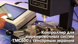 Корпоративное видео Telesis с русскими субтитрами(, 2015-07-10T05:54:36.000Z)