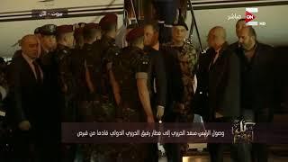 كل يوم - وصول رئيس الوزراء سعد الحريري إلى مطار رفيق الحريري الدولي قادماً من قبرص