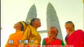 Wo Xi Ai De Ma Lai Xi Ya