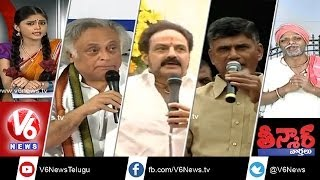 Nenu Naa Hyderabad, TDP Babu Baadudu - Actors Also Change Parties -Teenmaar News 10th March 2014