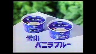 メモ※ 1985年6月 志村香 録画:National NV-350 (SP)ノーマルトラック...