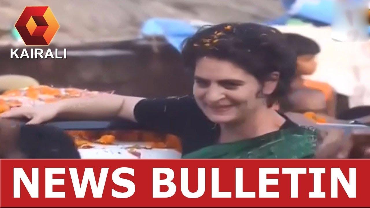 Kairali News Night | 23rd January 2019