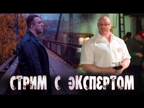 Стрим с Андреем Замятиным #4: тренировки на массу