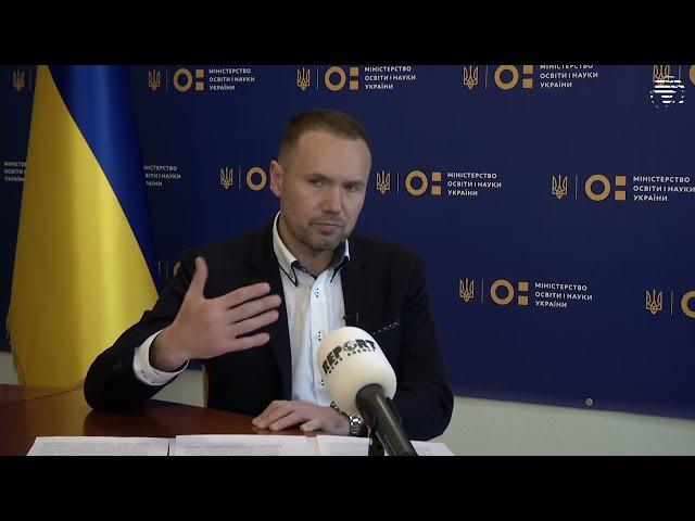 Баку і Київ мають намір поглибити співпрацю щодо реалізації освітніх програм