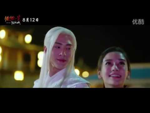 [ENG SUB] Just One Smile is Very Alluring trailer- Movie Version (Angelababy, Boran Jing)