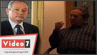"""بالفيديو.. شاهد ماذا قال أسامة الغزالى حرب عن """"نجيب ساويرس"""""""