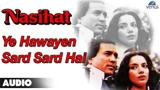 Nasihat : Ye Hawayen Sard Sard Hai Full Audio Song | Rajesh Khanna, Mithun Chakraborty |