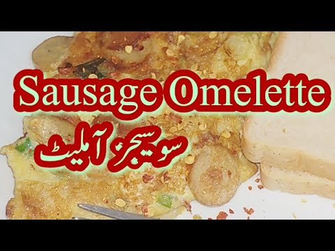 Sausage Cheese Omelette/An easy Omelette recipe/Delicious ...