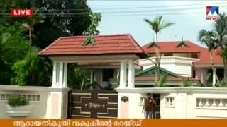 Income Tax Raid at Rimi Tomy