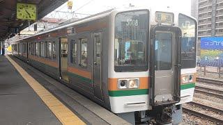 中央本線・支線 車窓 上諏訪→辰野/ 213系(JR東海) 上諏訪1626発(豊橋行)