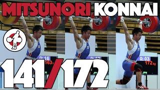 Video Mitsunori Konnai (69, 20 y/o) - 141kg Snatch / 172kg Clean & Jerk [4k 50p Slow Mo] download MP3, 3GP, MP4, WEBM, AVI, FLV April 2018