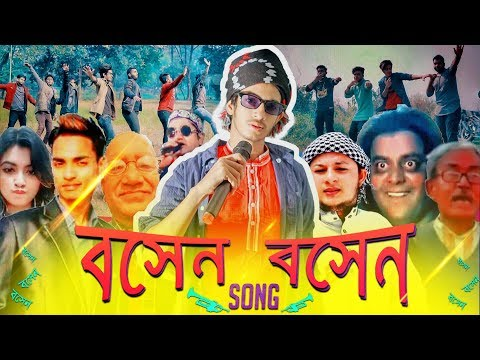 Boshen Boshen Song | The Ajaira LTD | Prottoy Heron | Bangla New Song 2019 | Official Video|Dj Alvee