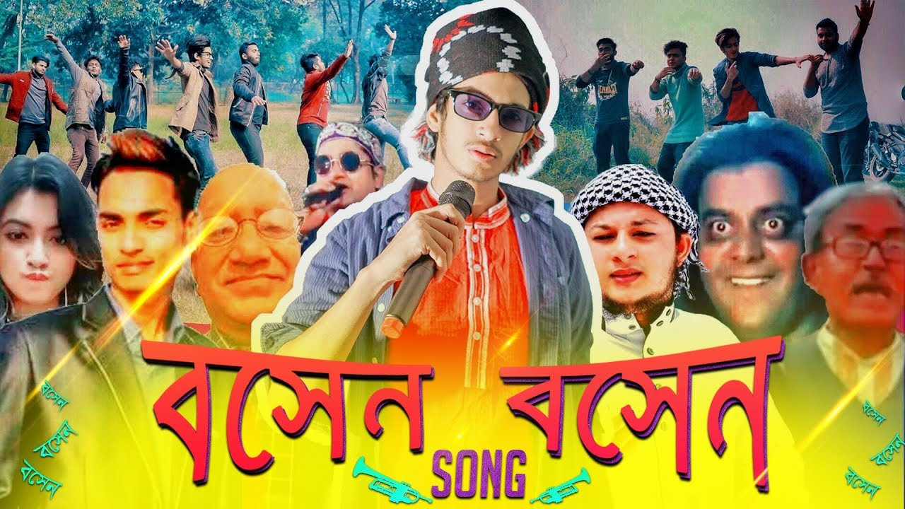 Boshen Boshen Song The Ajaira Ltd Prottoy Heron