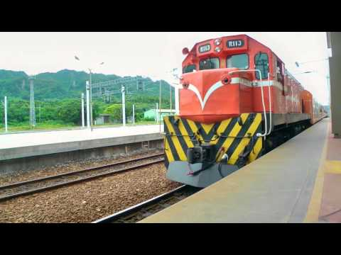 [HD] The Taiwan TRA Chu-Kuang Express Train no. 754 shunting by R113 at Taitung Station