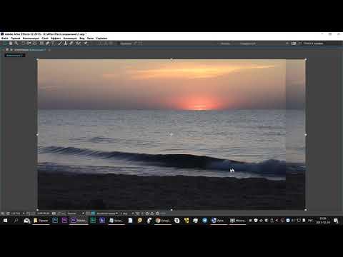 Продолжение ролика рендер в After Effects кодеком x264 vfw