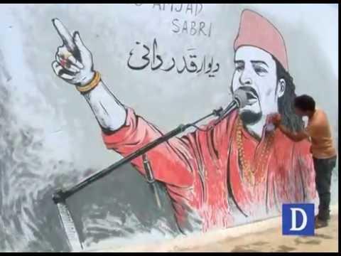 امجد صابری کی یاد میں دیوارِ قدردانی