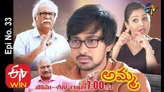 Baixar Amma | 18th March 2020 | Mon - Sat 7 PM | Full Episode No 33 | ETV Telugu