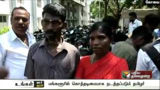 Casual Dating Hyderabad