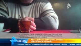 видео Внедрить