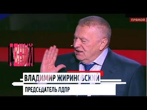 Анекдот от В.Жириновского: Страшный сон Мюллера