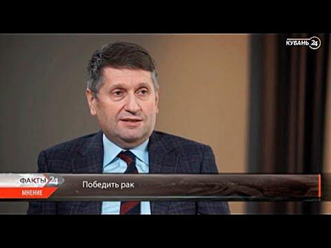 Игорь Поляков о ситуации с онкологической заболеваемостью в Краснодарском крае